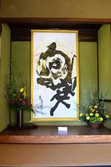 3月20日 坂口赤道氏の書道教室